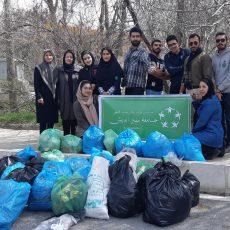 جمع آوری زباله به مناسبت مراسم ملی سیزده بدر