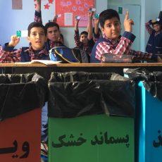 آموزش به دانش آموزان مدرسه امام هادی